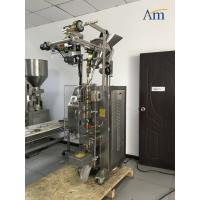 Buy cheap 1-5 G Filling Volume Pharma Packaging Machines Back Seal Stick With Back Cutter from wholesalers