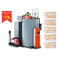 High Efficiency Vertical Gas Fired Steam Heat Boilers With Automatic Control System Manufactures
