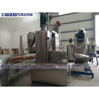Granule Washing 98% Rate Centrifugal Dewatering Machine For Plastic Recycling Manufactures
