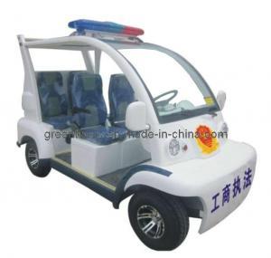Electric Patrol/Police Car (GLT1042-J) Manufactures