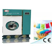 Automatic Dry Cleaning Machine Hotel Laundry Machines 10kg Washing Capacity Manufactures