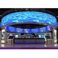 240*120mm Flexible Indoor Led Display Board , P2 Led Display Billboard Soft Type Manufactures