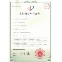 NINGBO NIDE MECHANICAL EQUIPMENT CO.,LTD Certifications