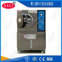 High Pressure High Humidity PCT HAST Test Chamber For Semi - Conductor Manufactures