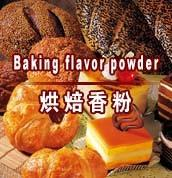 Industrial Chocolate Ingredients For Baking Powder , Baking Ingredients Manufactures