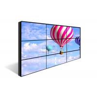 Buy cheap Flexible 3x3 video wall , LG video wall 55 inch  ips panel Splicing image processing from wholesalers