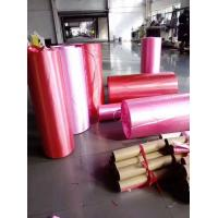 Buy cheap PP colorful ribbon film extrusion machinery from wholesalers