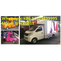 Quality China smallest P8 mobile LED advertising truck for sale, Factory sale Chang'an for sale