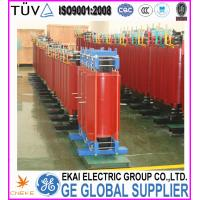 China 500 kva insulation dry transformer on sale