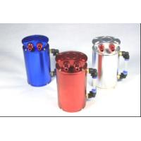 Customized Breather Oil Catch Tank , Engine Oil Catch Can Diesel JBR-1111 Manufactures