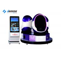 Shooting Game 9D Virtual Reality Simulator With Various Movies Galvanized Steel Frame Manufactures