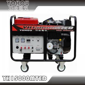 Electric Start 3 Phase 8KW 10KW 12KW Diesel Generator Set Manufactures