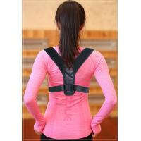 Comfortable Wide Padding Upper Back Strap , Clavicle Brace / Posture Correction Strap Manufactures
