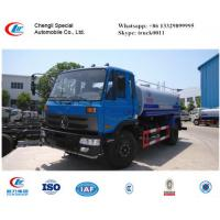 4*4 all wheels drive water tank, dongfeng 4*4 water truck, front wheels drive water truck Manufactures