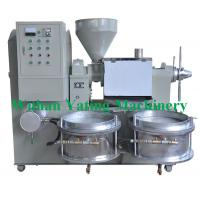Vacuum Oil Presser with filter device,Spiral Oil Expeller,Screw Press Machine Manufactures