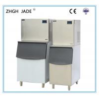 Durable Flake Ice Machine Low Water Temperature 0 . 12Kw Water Pump Manufactures