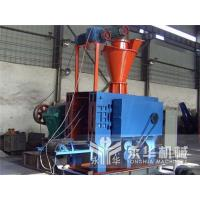 China Hydraulic briquetting machine/high pressure briquette machine for dry powder briquette press on sale