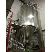 Spray Drying Machine Touch Screen Control For Organic Fertilizer Manufactures