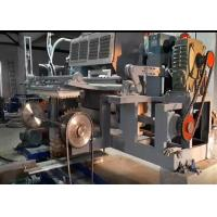 China Good Quality Small Waste Paper Pulp Moulding Egg Tray Making Machine Price on sale