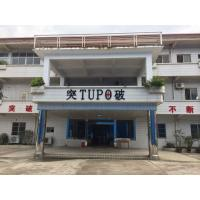 FOSHAN TUPO MACHINERY MANUFACTURE CO.,LTD