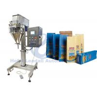 5g To 5kg Semi Automatic Auger Powder Filling Machine High Precision Easy Operation Manufactures