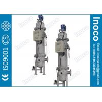 BOCIN Auto-Flushing Self Cleaning Water Filter For Home Stainless Steel Housing Manufactures