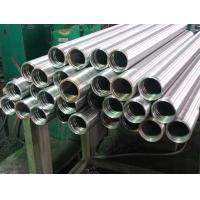 Cold Drawn Hollow Piston Rod , Chrome Plated Bar 6mm - 1000mm Manufactures