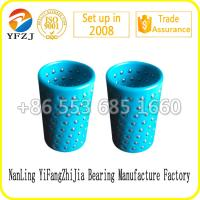 Quality Customized OEM bearing series  FZH  Ball Retainer,plastic bushing,PVC bush for sale