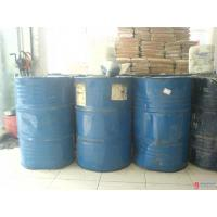 Dioctyl Phthalate (DOP) Manufactures