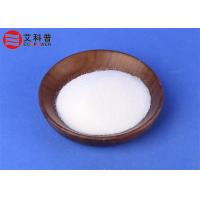 White Precipitated Silica Powder For Preventing Particles Or Powdery Food Gathering Agglomeration Manufactures