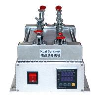 Mobile Phone Repairing Tools Silver LCD Separator For Lcd Separating Manufactures