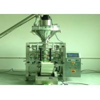 Quality Vertical Pouch Filling And Sealing Machine For Pet Food With Multihead Weigher for sale