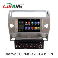 """7"""" Reverse Camera Citroen Car Stereo DVD Player With CD Video FM AM Manufactures"""