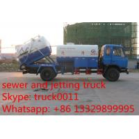 Dongfeng  153 4*2 LHD 8M3 Sewage Suction with Cleaning Truck, HOT SALE! best price dongfeng vacuum sewer cleaning truck Manufactures