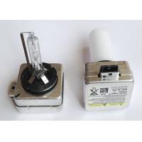 Auto Super Bright D1 HID Xenon Light 35 W HID Xenon Lamp With Ballast / Canbus Manufactures