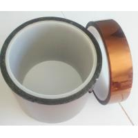 Silicone Adhesion Double Sided Polyimide Tape  Bearing Temperature From -452F To 500F Manufactures