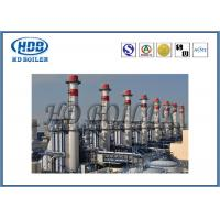 HRSG Professional Waste Acid Recycling Boiler With ASME National Board Standard Manufactures