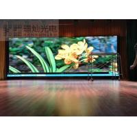 P4 Exhibitions High Brightness Indoor LED Displays 2000w / ㎡ Power Consumption Manufactures