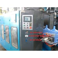 blow molding machine for pe barrel Manufactures