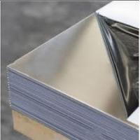 Hexagonal Shape Punched Perforated Metal Panels Stainless Steel Sheets 0.08-100mm Manufactures