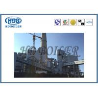 Fuel Fired Circulating Fluidized Bed Boiler , Steam Turbine Power Station Boiler High Pressure Manufactures