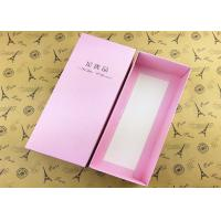 Die Cut Rectangle Rigid Setup Boxes , Lidded Cardboard Boxes Hot Stamping Finishing Manufactures