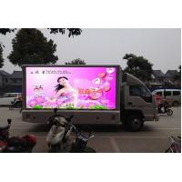 10000 Dots / M2 Mobile Led Billboard Truck Mounted For Commercial Advertising Manufactures