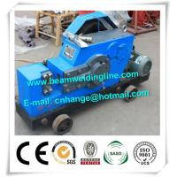Buy cheap Hydraulic Shearing Machine Angle Channel Plate Bar Cutting Machine from wholesalers
