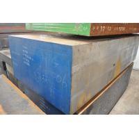 China Hot rolled mould steel 1.2738 prices on sale