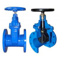 DN700 RSV Ductile Iron Gate Valve With PN16 Pressure Rating SABS 664 Standard for sale