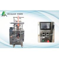 Automatic Liquid / Sauce Packing Machine For Ketchup , Tomato Sauce , Chili Sauce Manufactures