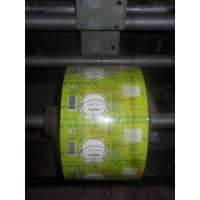 Quality Customized Printed Plastic Film In Rolls For Automatic Packaging Or Automatic for sale