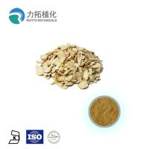 China Polysacchrides 10% - 70% Hastragalus Extract Powder Astragaloside IV 5% - 98% on sale