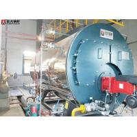 Buy cheap Automatic 20T Gas Fired Industrial Steam Boiler Energy Saving And Long Life from wholesalers